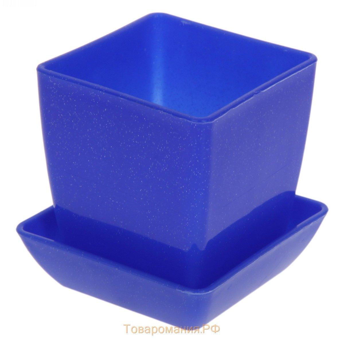 Синий горшок для цветов