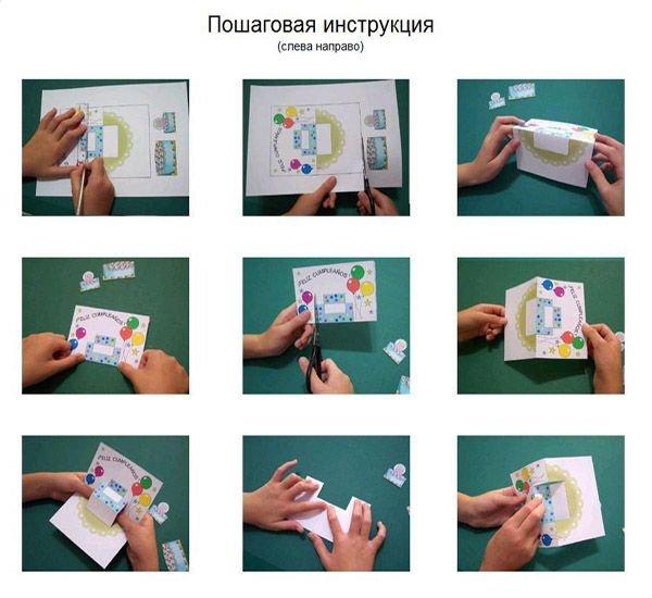 поделки своими руками без подписчиков - карточка от пользователя elena1812.elena в Яндекс.Коллекциях