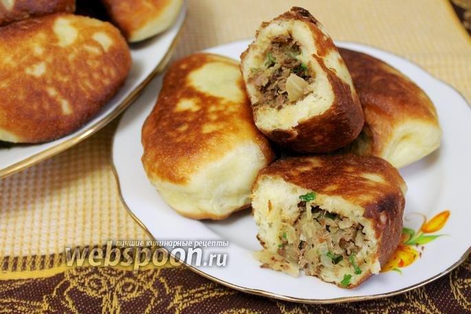 Жареные пироги с мясом рецепт