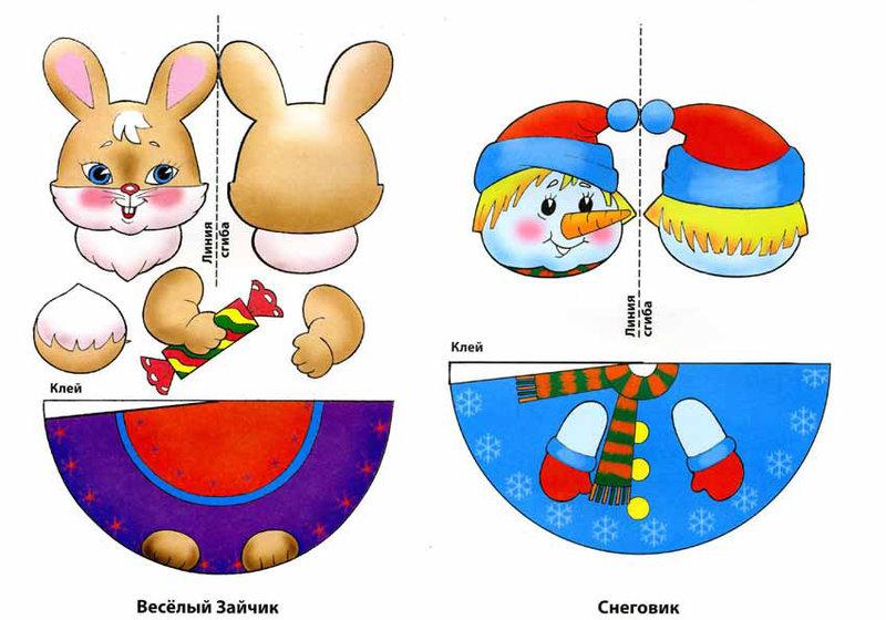 Новогодние игрушки из цветного картона и бумаги - Новогодние игрушки из цветного картона и цветной