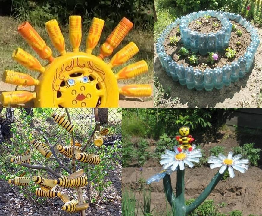 Поделки из бросового материала для дачи сада огорода своими руками 90