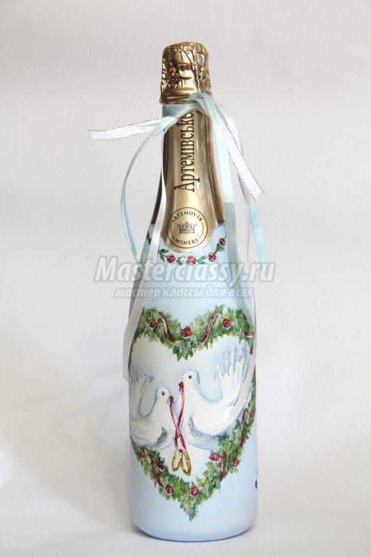 Свадебные бутылки декупаж своими руками мастер класс