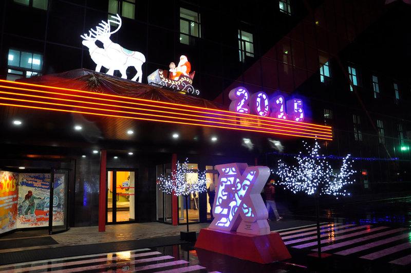 Световое оформление к новому году