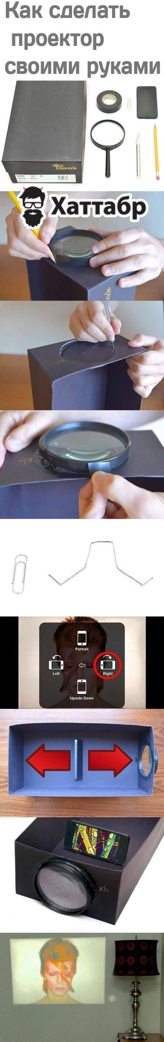 Проектор на смартфон своими руками 423