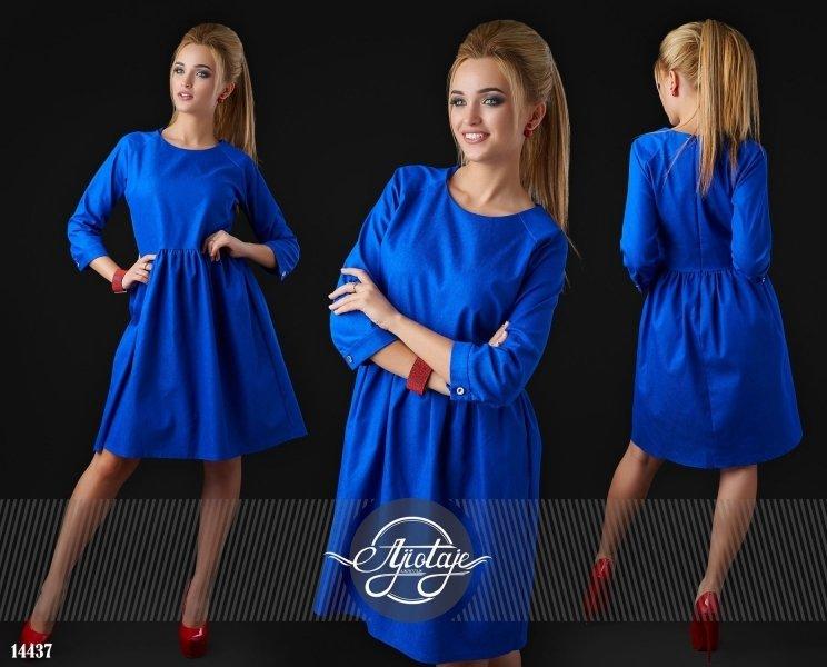 Свободные платья средней длины