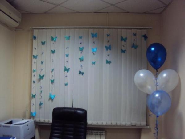 как украсить кабинет коллеге на день рождения своими руками