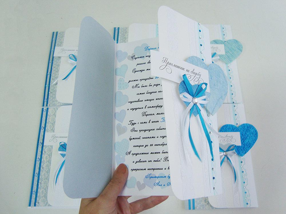 Оригинальные открытки приглашения на свадьбу 82
