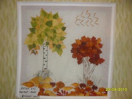Подделка золотая осень своими руками - Поделки Осень своими руками: мастер-классы с фото