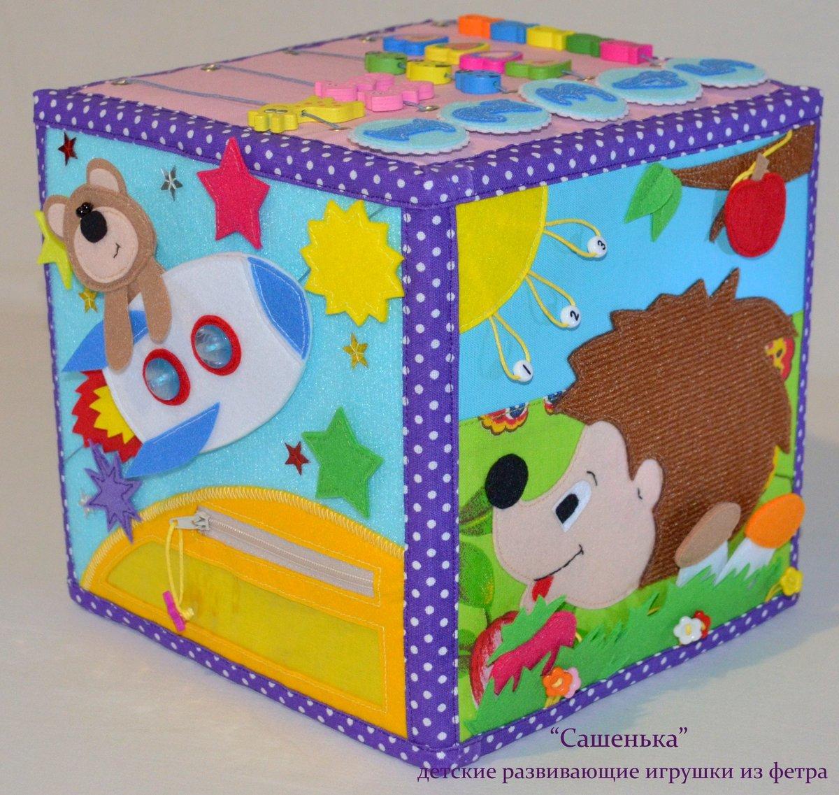 Игрушка для развивающего кубика своими руками 171