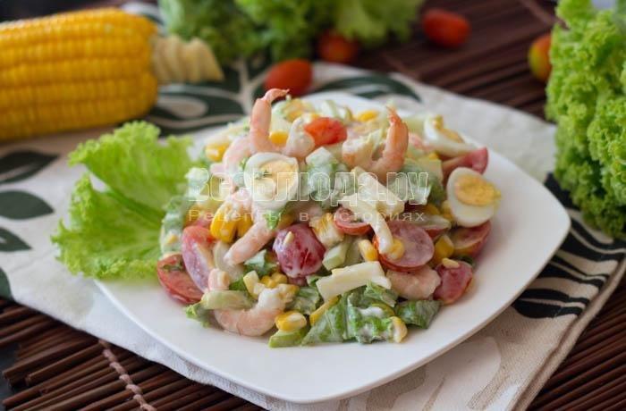 Рецепт вкусного салат из креветок огурцов