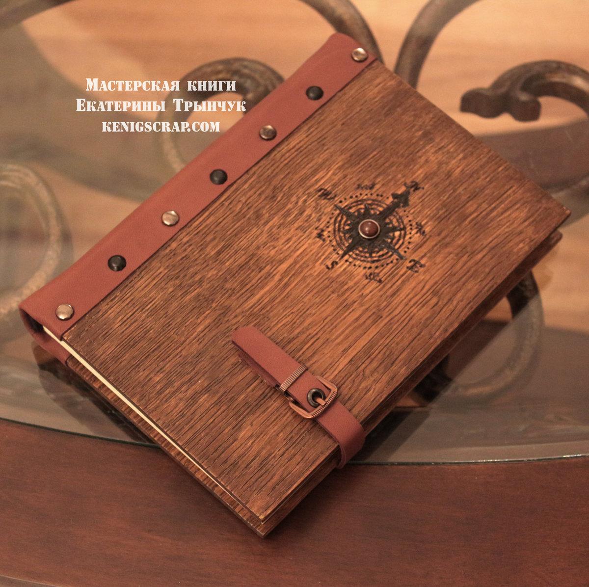 Блокнот деревянный своими руками
