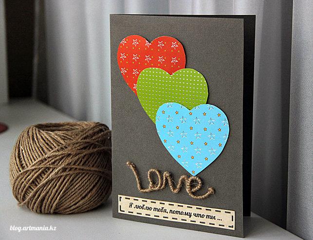 Подарок своими руками открытка легко