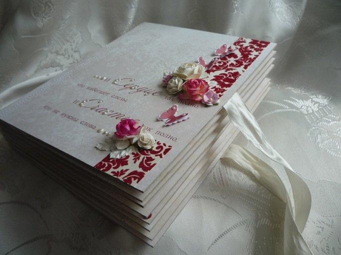Как оформить своими руками свадебный альбом