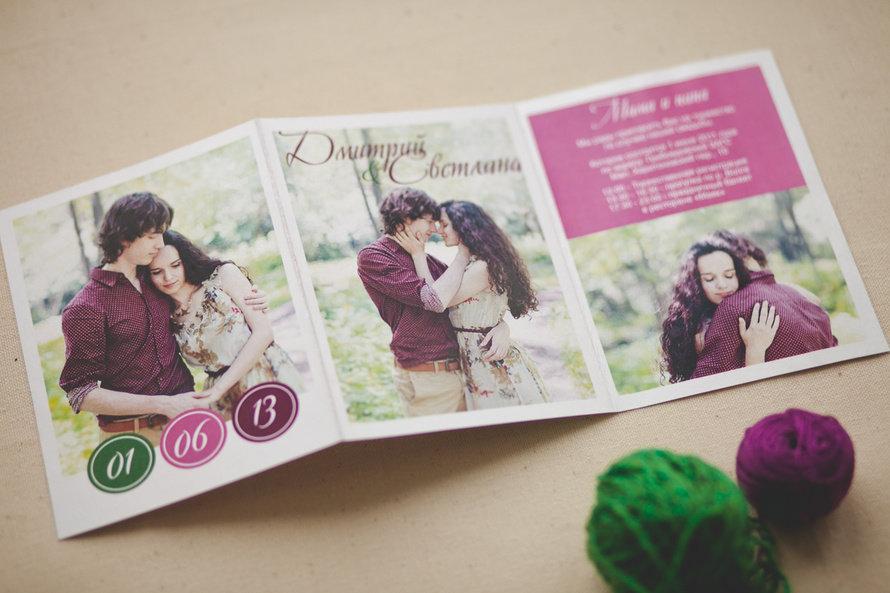 Приглашения на свадьбу с своими фотографиями