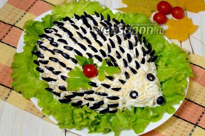Салат леопард рецепт