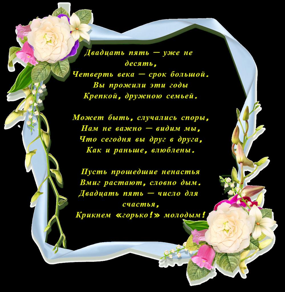 Стих я тебя у всех отвоюю у всех