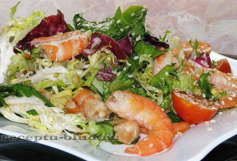 Салат с овощами и креветками рецепты