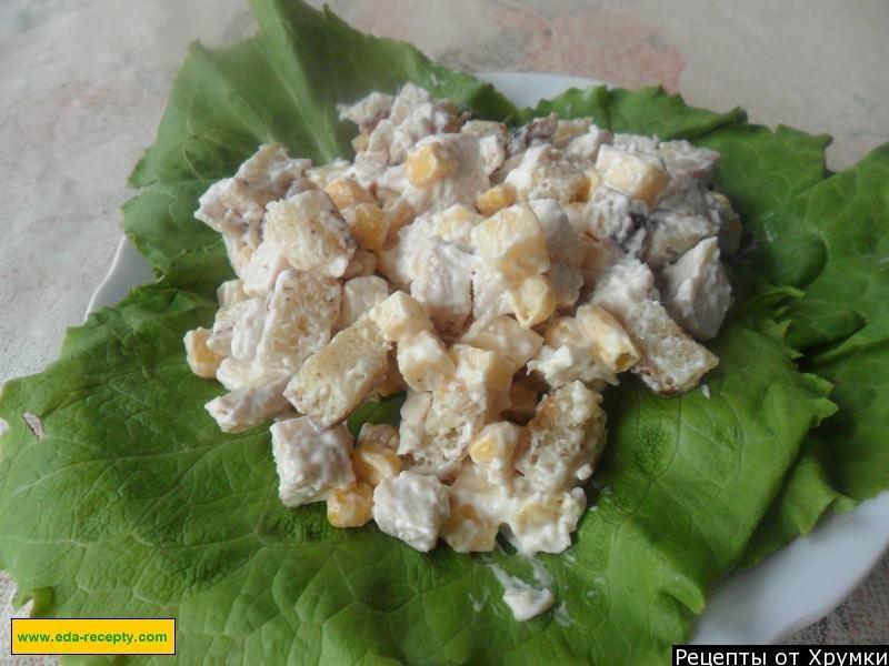 салат из курицы крабовых палочек пошаговый рецепт