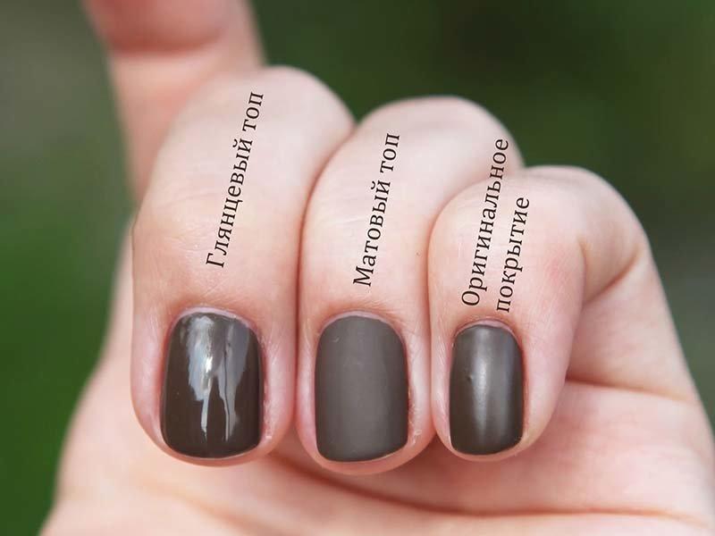 Как лак сделать матовым на ногтях