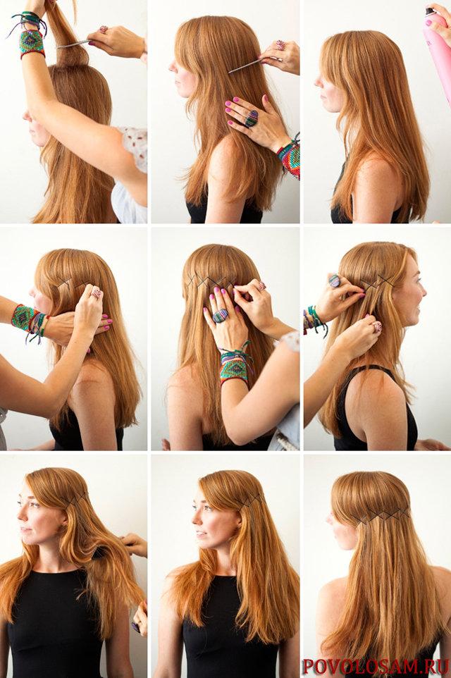 Как сделать прическу чтобы волосы назад 723