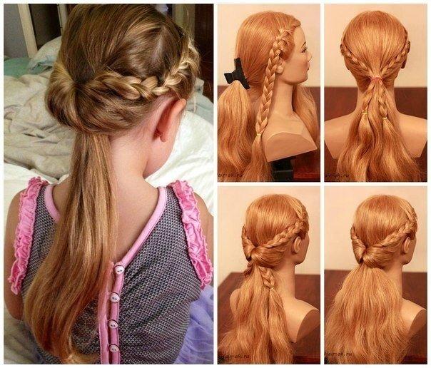 Как сделать причёску детям самим
