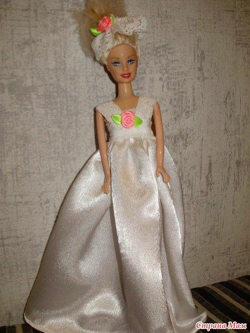 Как сшить платье для беременной барби 75