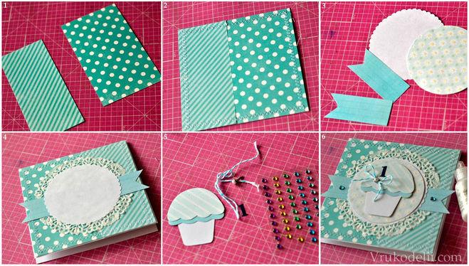 Как делать открытки с днём рождения своими руками 8