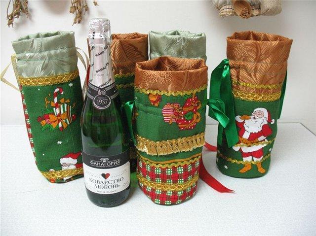 Как сшить мешочек для бутылки шампанского 83