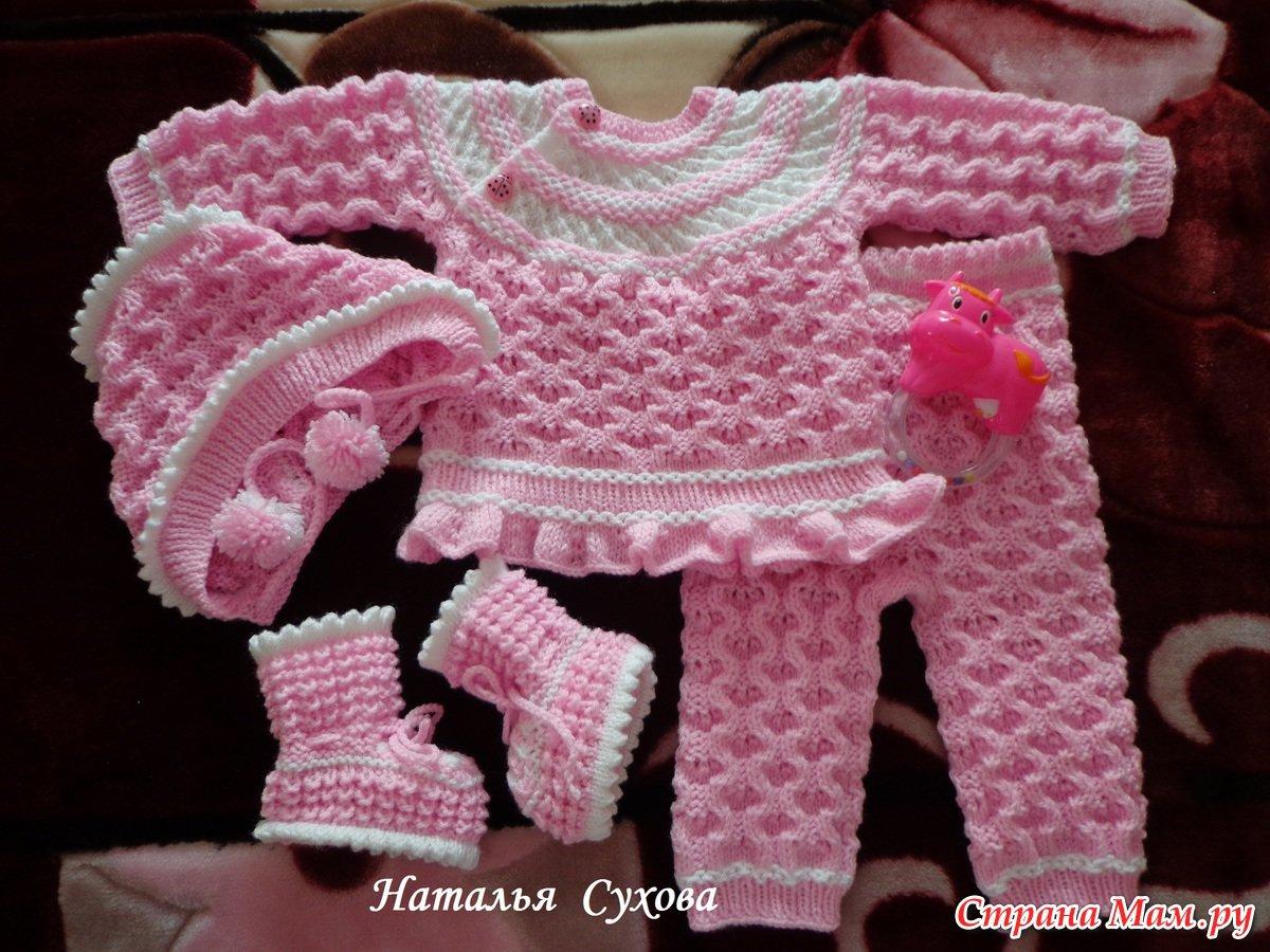 Вязание спицами для детей (от 0 до года, до 3 лет и старше) 55