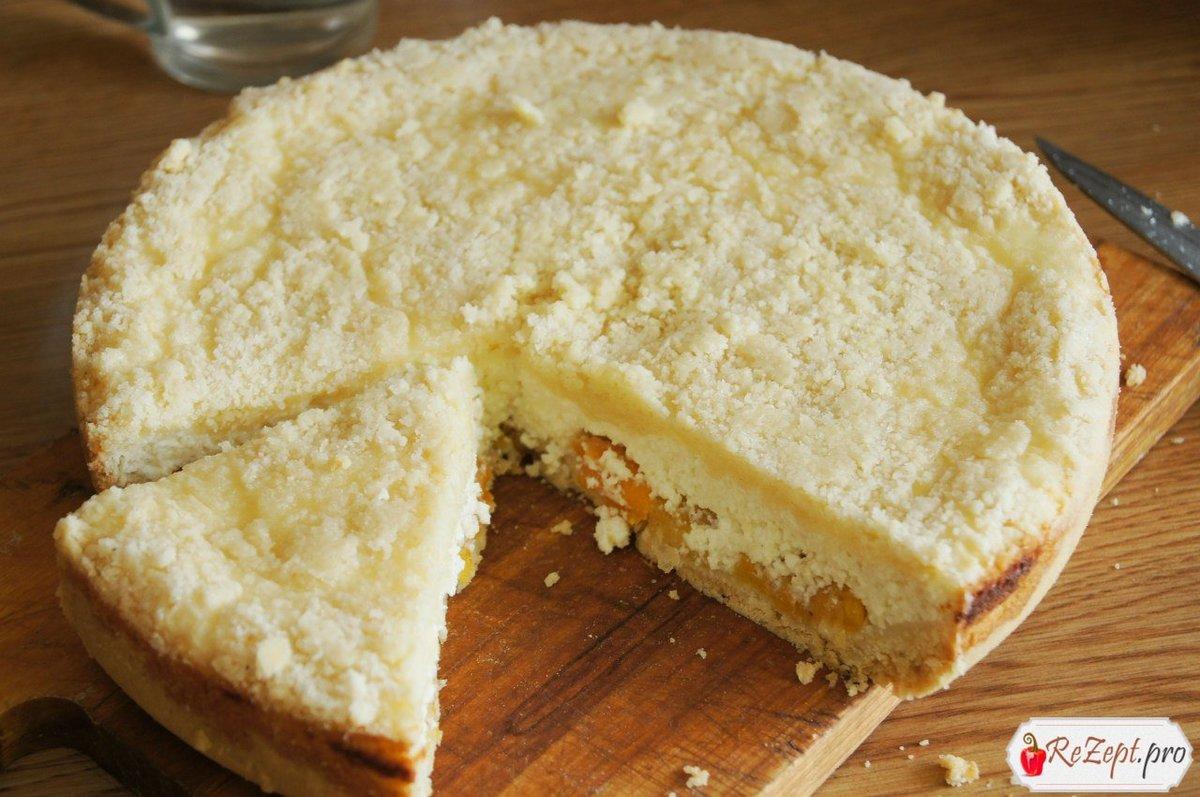 Пирог с курагой рецепт пошагово в