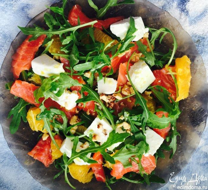 Салат с руколой и семгой рецепт с