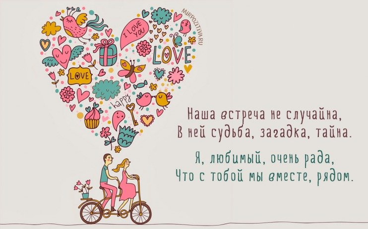 Любить, влюблятся, день влюбленных, день валентина, день сваятого валентина, 14 февраля, подарок, подарить, подарки