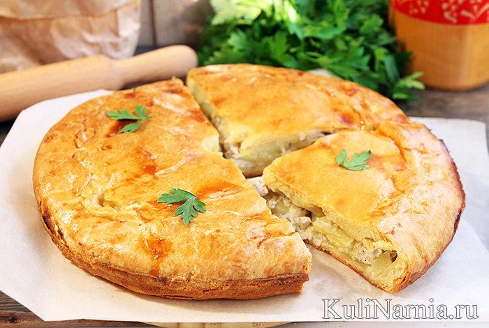 Курник с курицей и картошкой пирожки