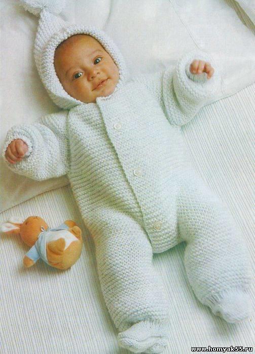 Вяжем младенцам комбинезон