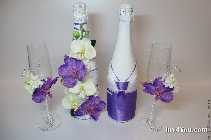 Оформление бутылки на свадьбу своими руками мастер класс