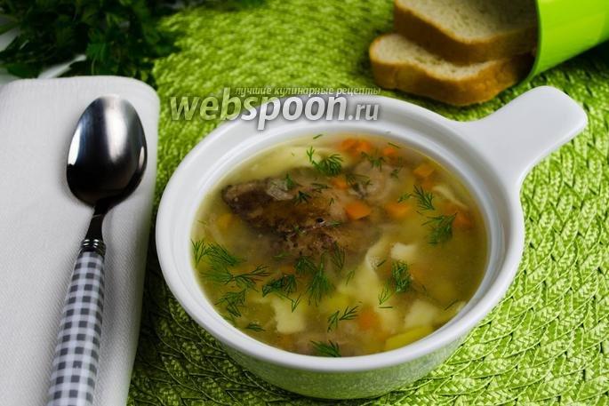 Как сварить суп лапша в мультиварке