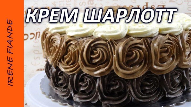 """торты"""" - карточка от пользователя Елена Лебеденко в Яндекс.Коллекциях"""