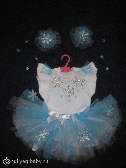 Костюм новогодний снежинка своими руками