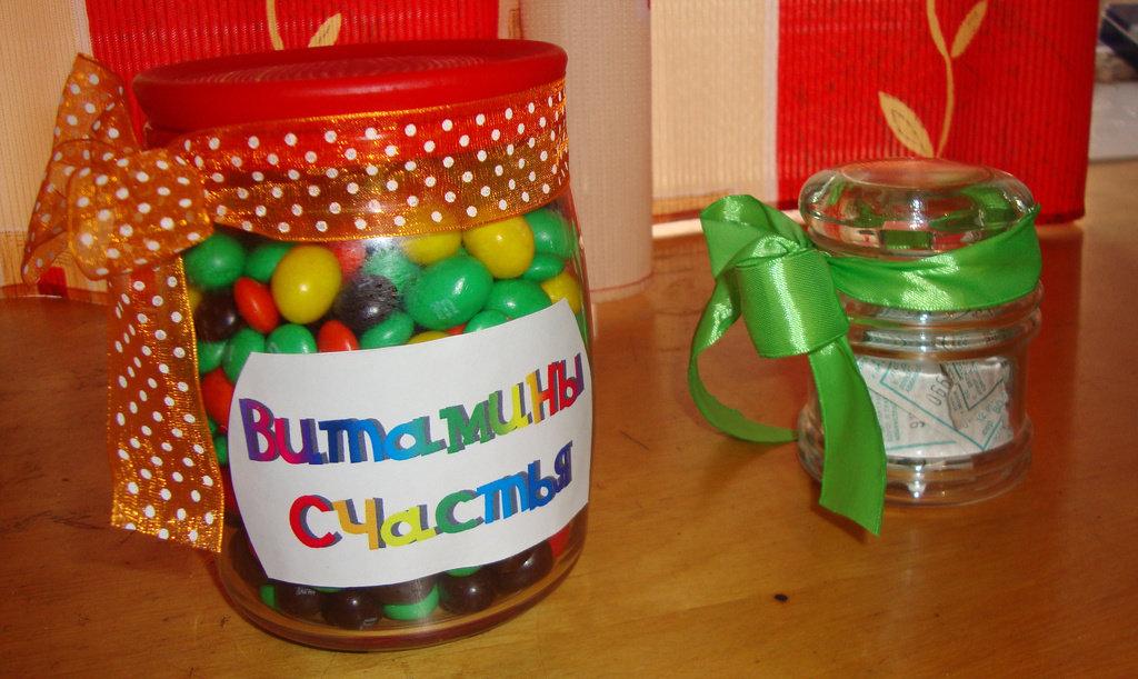 """Подарок Витамины счастья"""" - карточка пользователя sergey.garkavchenko в Яндекс.Коллекциях"""