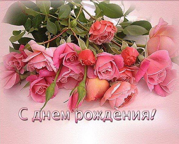 Спасибо любимой за поздравления с днем рождения