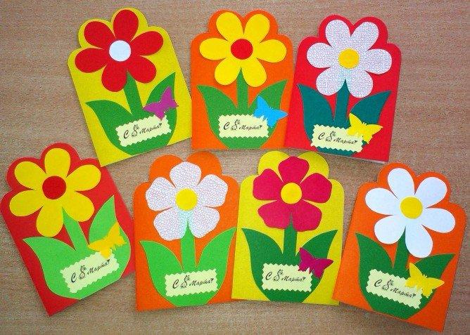 Детские открытки поделки своими руками 22
