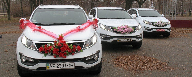 Обслуживание свадьбы автомобилями