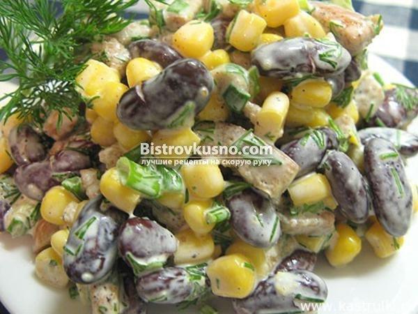 Салаты из фасоли рецепты простые и вкусные без майонеза