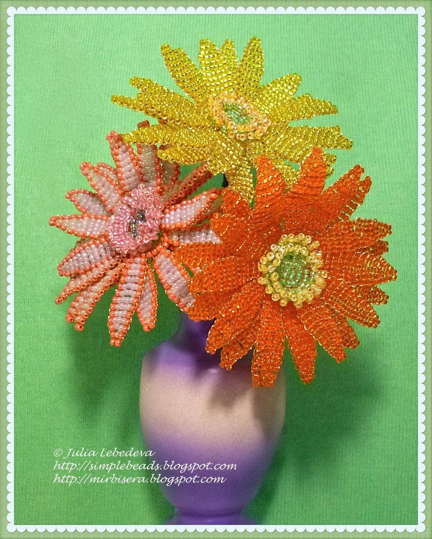 Цветы из бисера для начинающих пошагово