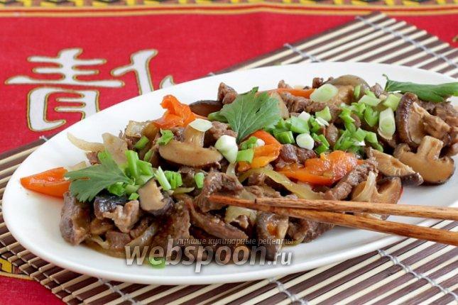 Рецепты с грибами шиитаке