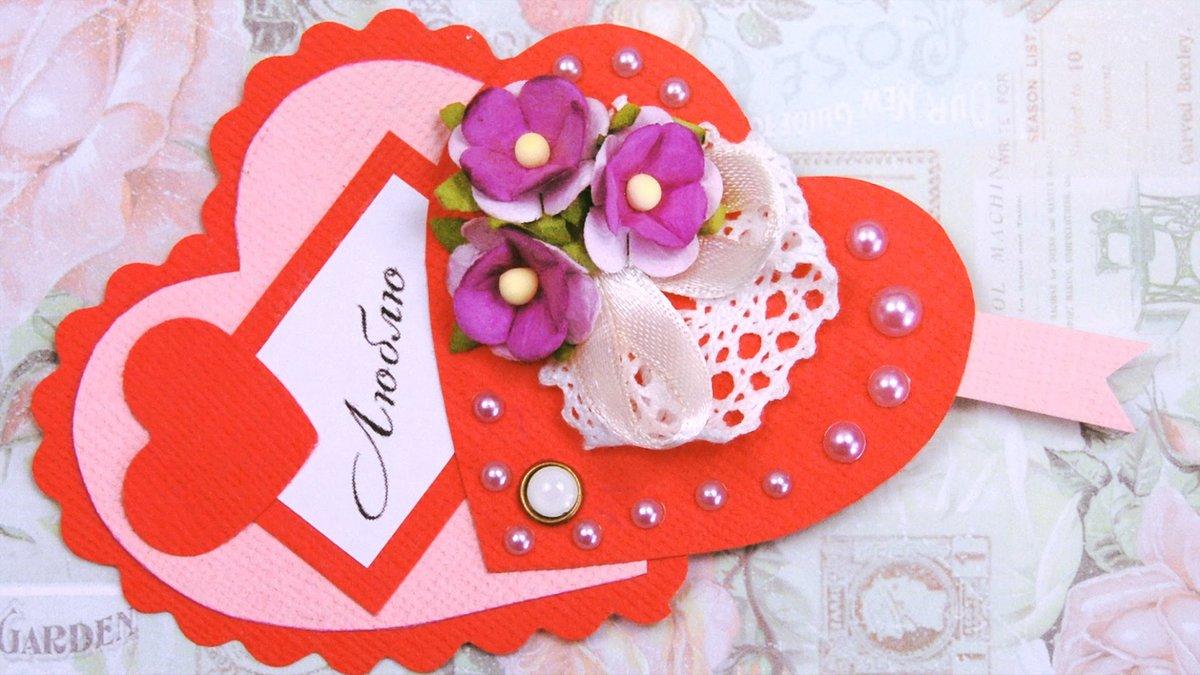 Красивые валентинки своими руками в