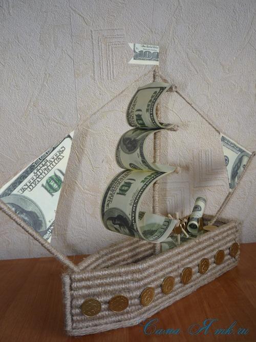 Парусник из денег своими руками пошаговое фото 96