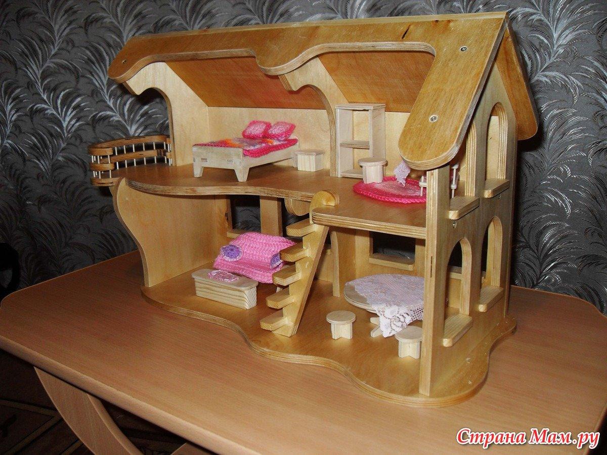 Детский кукольный домик из фанеры своими руками чертежи