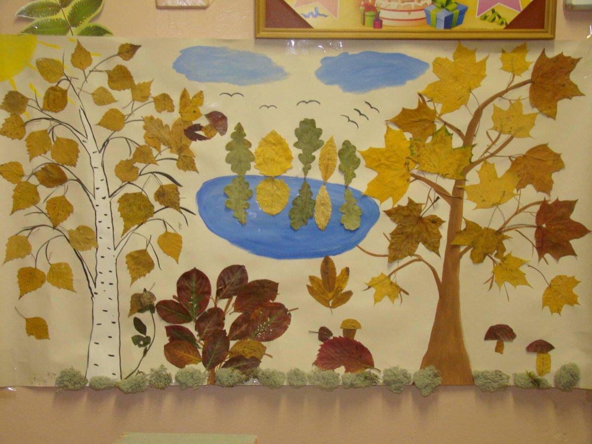 Осенние поделки детей для детского сада 793