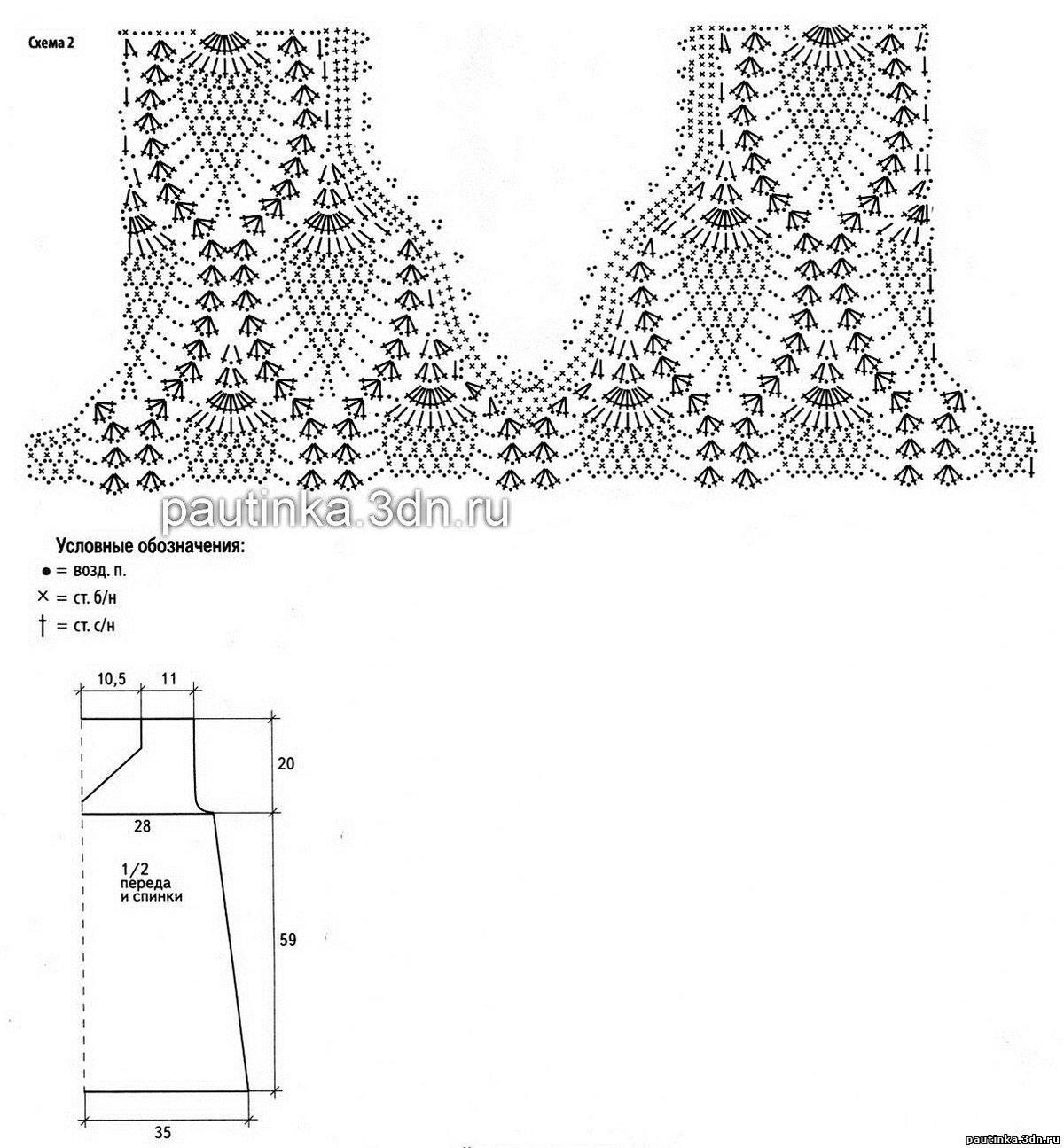 Вязание крючком узор для туники 775